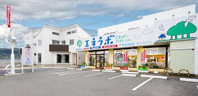 shop3_gl01.jpg